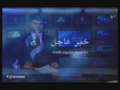 Afghan News TV