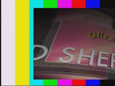 Good%20Shepherd%20TV%20International