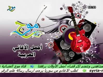Syria%20Moj%20TV