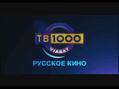 TV 1000 Russkoe Kino